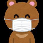 埼玉県の緊急事態宣言が解除となりました