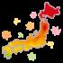 kouyou_zensen