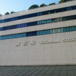 横浜ユナイトクリニック(ユナイテッドグループクリニック)9/10(金)開院いたしました